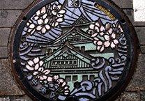 日本的井盖艺术