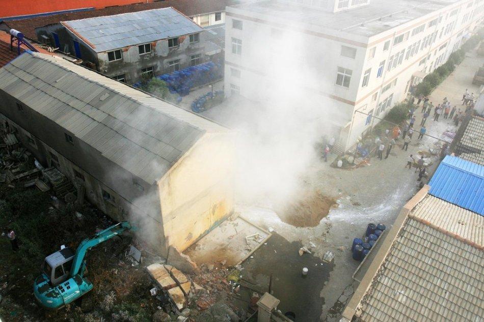 武汉发生氯气泄漏