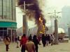光谷圣诞树失火