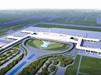 天河机场建航站楼