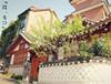 韩国暑期欢乐记