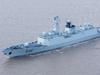 中国军舰赴太平洋