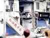 武昌民房被炸平