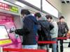 地铁售票机多找钱