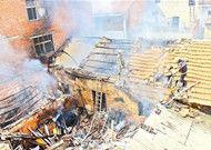 襄阳民房发生大火