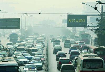 武汉空气重度污染