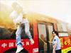 武汉公交消防演习