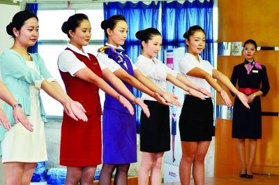 空乘招聘在汉启动