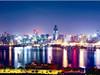 夜色中的江城