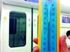 地铁内外温差13度