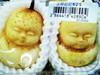 超市人形梨引围观