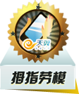 爱手机,爱大屏,爱在掌中宝上享受指尖跳跃的乐趣,你就是拇指劳模!http://hunan.sina.com.cn/