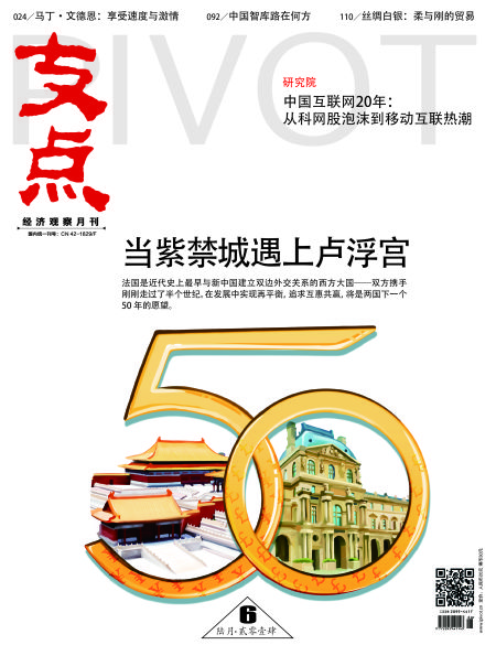 中法两国合作渐密切 将在武汉建中法生态示范城