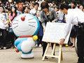机器猫成日本居民