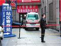 游客北京站被割喉