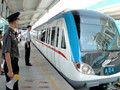 汉地铁设女性专区