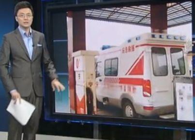 中石化就拒为救护车加油致歉 当事人被辞