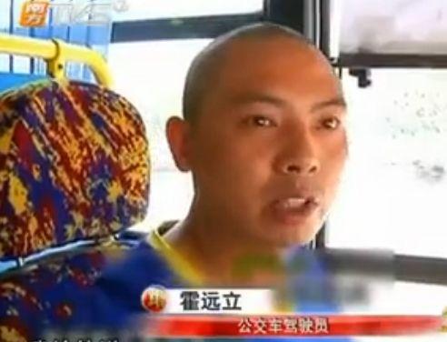 实拍男子坐过站抢方向盘 公车险些坠下悬崖