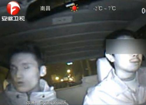 男子坐出租大谈杀人 吓呆司机后抢钱抢车