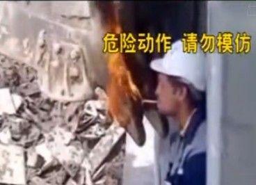 实拍淡定工人用挖掘机霸气点烟抽