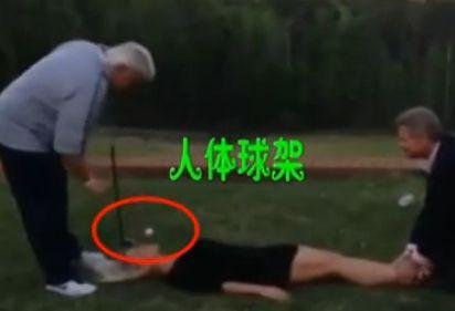 女用嘴架高尔夫球