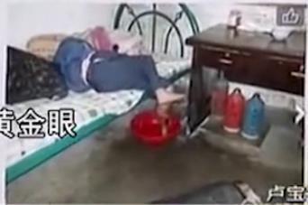 九旬老人疑遭虐待