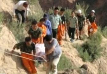 中年男子悬崖边自拍 坠入70多米深峡谷