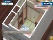 警方用3D打印技术再现18年前凶案现场