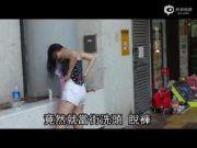 台妹花光旅费 香港街头卖家当洗头脱裤