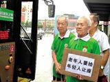老人站台举牌呼吁:要给年轻人让座