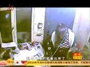 200斤女子强行卖淫被拒 暴打老人抢900元