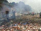 湖南花炮厂爆炸致6死 现场冲击波威力惊人