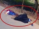 男子持刀砍死4名小学生 警方封山搜捕