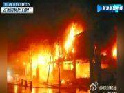 山东高密一糖厂发生爆炸 青岛等地有震感