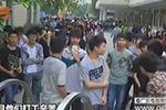 高校学生打砸抗议食堂饭菜贵 特警出动