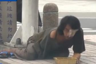 乞丐佯装断臂伏地讨钱 趁机偷窥女性裙底