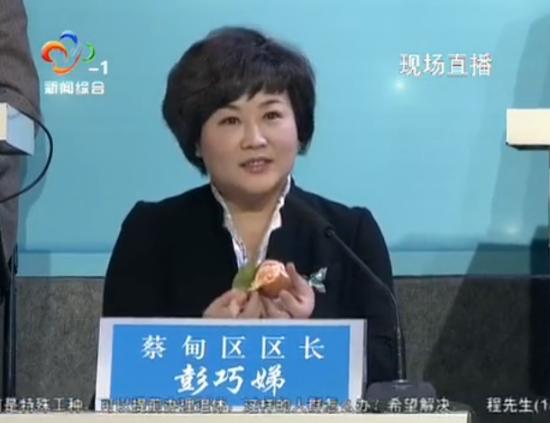 实拍武汉电视问政区长现场吃被污染橘子