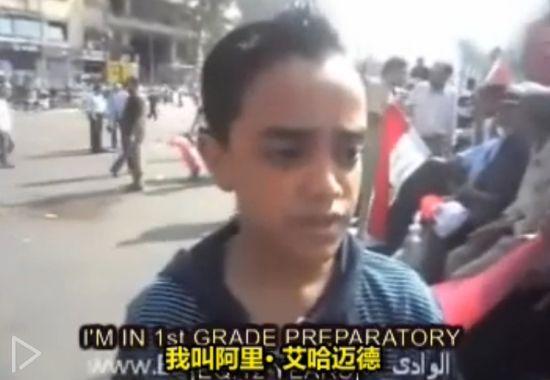 埃及少年痛批社会