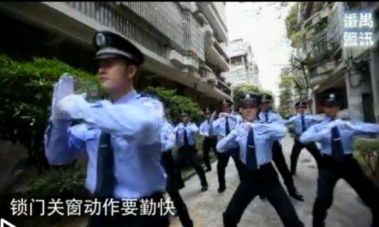 警方拍摄《最炫防盗风》 网友围观称赞