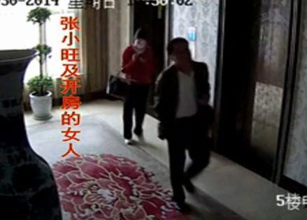 干部与女开房视频