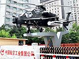 实拍武装直升机实机摆上北京闹市街头