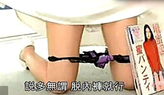 女星当众脱内裤