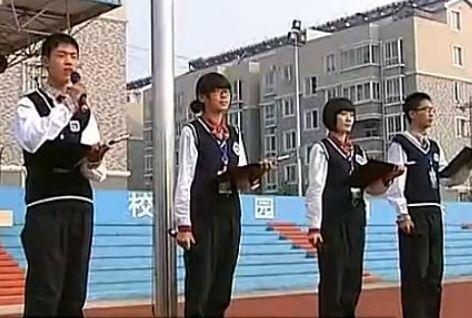 高二男升旗式表白