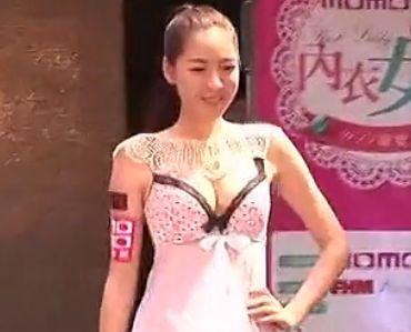台湾内衣女神穿全透视长裙被讽披蚊帐