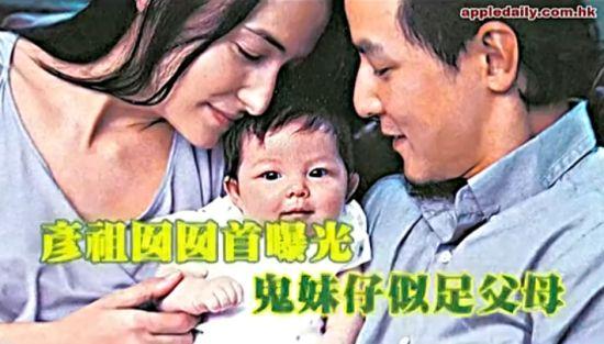 吴彦祖混血女儿首曝光 模样甜美像极父母